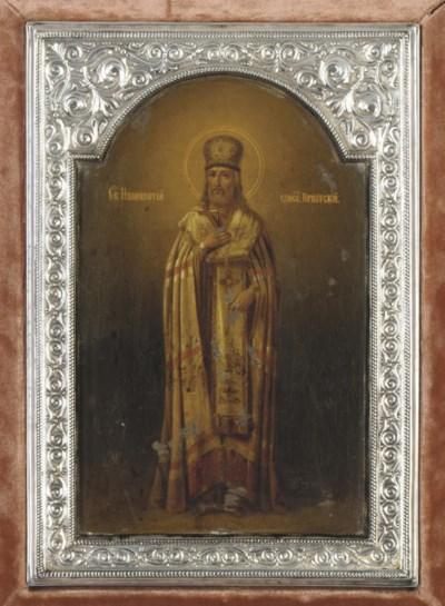 ST. INNOKENTII THE FIRST BISHO