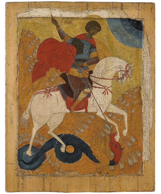 ST. GEORGE THE DRAGON-KILLER