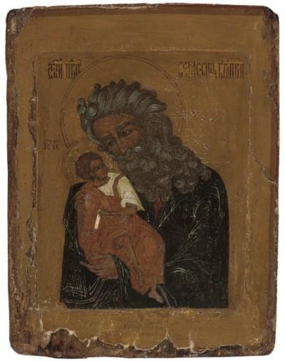 ST. SYMEON THEODOCHOS