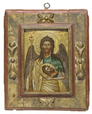 ST. JOHN THE FORERUNNER