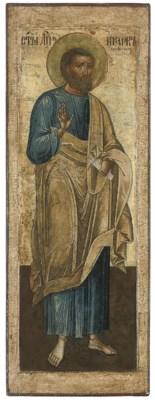 THE HOLY APOSTLE MARK THE EVAN