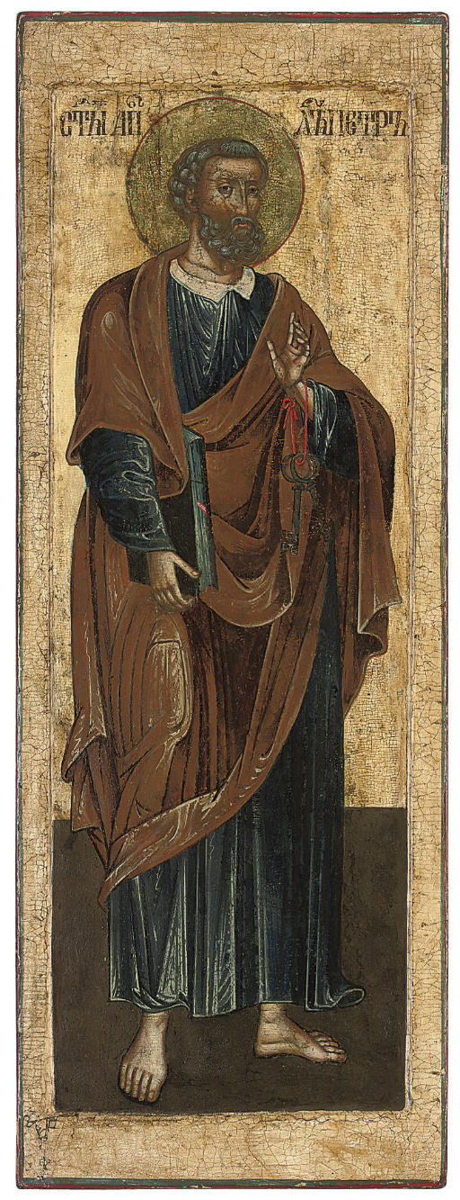 THE HOLY APOSTLE PETER