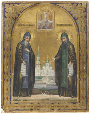 STS. SERGEI AND HERMAN, THE FO