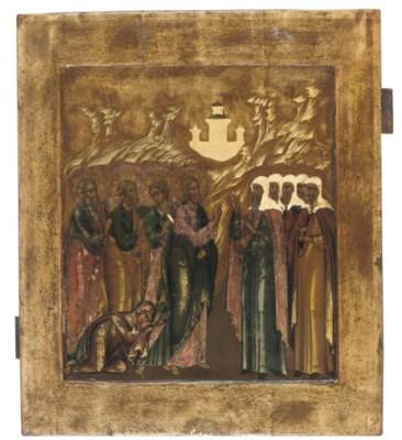 CHRIST MEETING THE PHARISEES