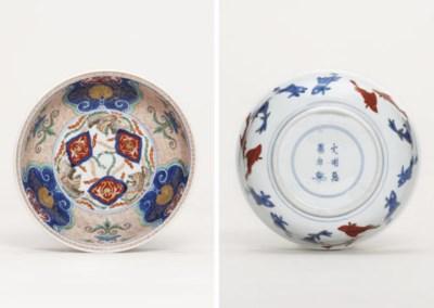 A Kenjo Imari bowl