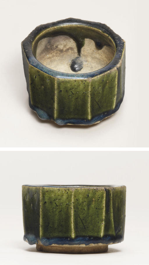 An Oribe ash container