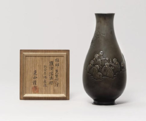 A fine silver vase