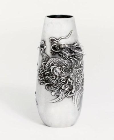 A silver vase
