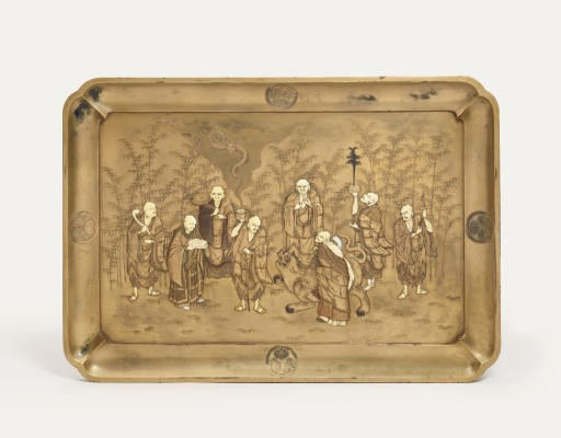A lacquer tray