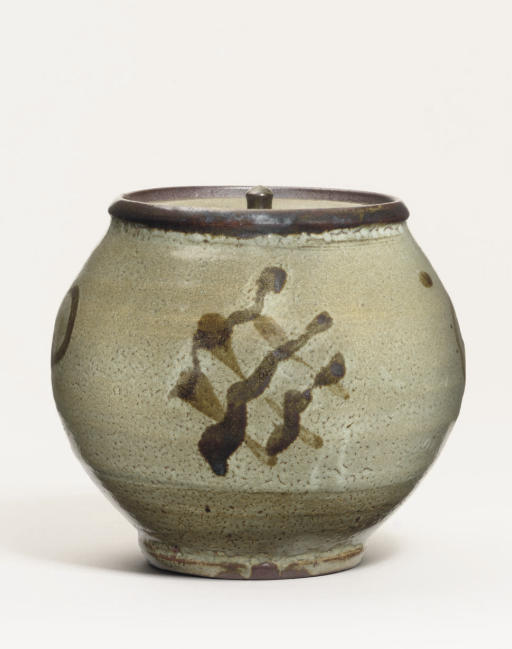 A vase and cover
