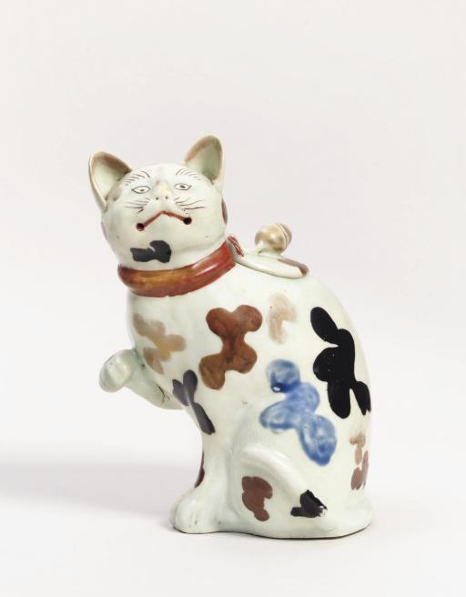 A rare Artia model of a cat