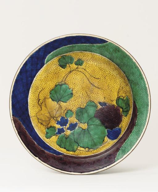 A yoshidaya kutani dish