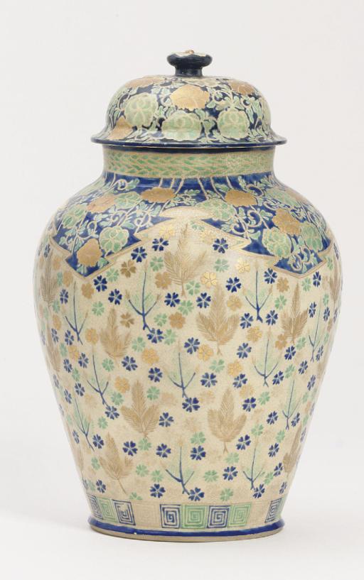 A rare kiyomizu vase and cover