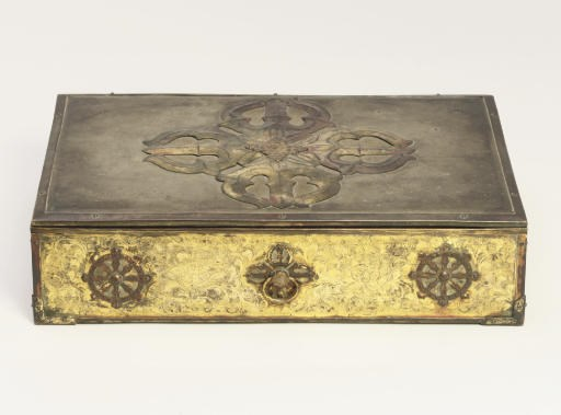 A gilt bronze sutra box