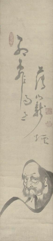 HAKUIN EIKAKU (1685-1768)