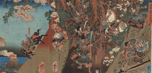 Ichiyusai Kuniyoshi (1797-1861