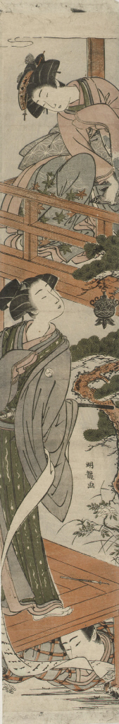 ISODA KORYUSAI (Fl. c. 1764 -