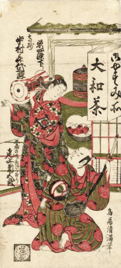 TORII KIYOMITSU (C.1735 - 1785