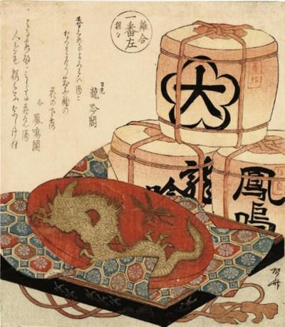 Ryuryukyo Shinsai (1764 - 1820