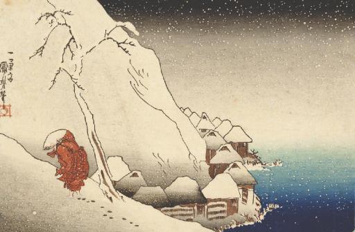 UTAGAWA KUNIYOSHI (1792 - 1861