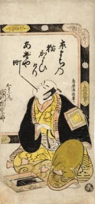 Torii Kiyomasu (1706 - 1763)