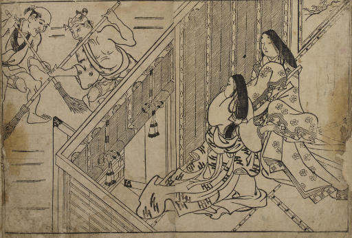 OKUMURA MASANOBU (1686 - 1764)