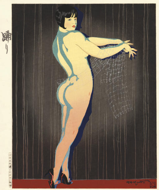 Ishikawa Toraji (1875-1964)