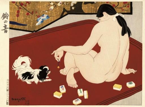 Ishikawa Toraji (1875 - 1964)