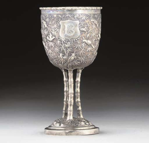 A Chinese silver goblet, Hoaching 'H' workshop mark and Hui artisan mark, second half 19th century