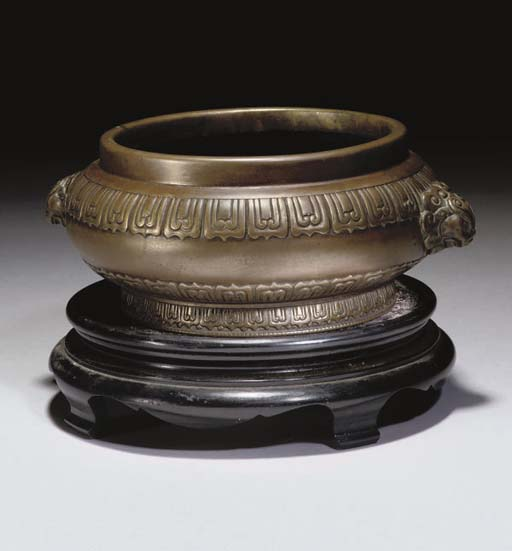 A Chinese bronze censer, 18th