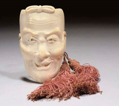A Japanese ivory noh mask, 19t