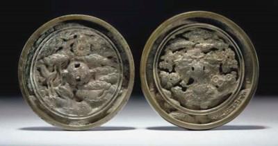 Two Japanese bronze mirrors, E