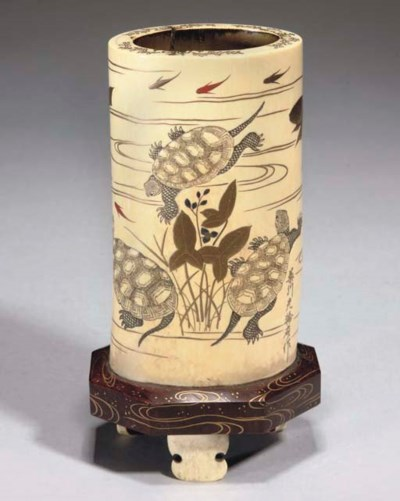 A Japanese ivory tusk vase, Me