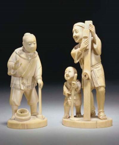 Two Japanese ivory okimono, Me