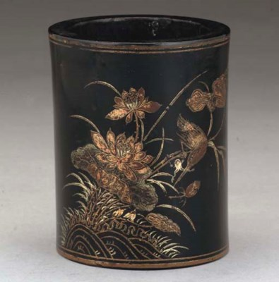 A Chinese lacquered and gilt w
