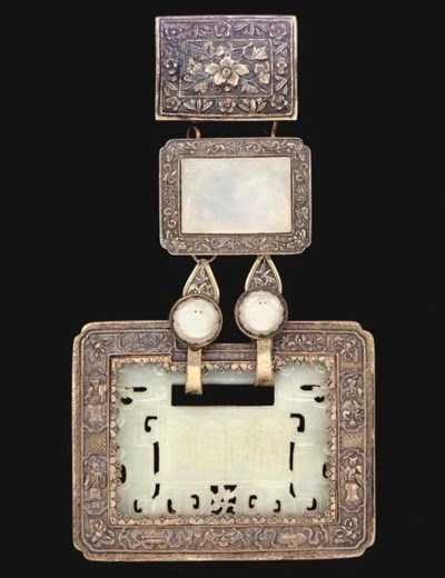 A Chinese white metal framed m