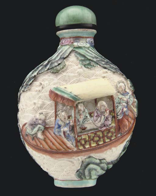 A Chinese snuff bottle, 19th C