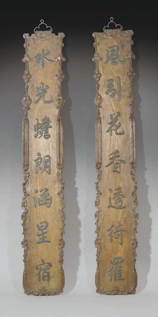 TWO MATCHING CHINESE WOOD PANE