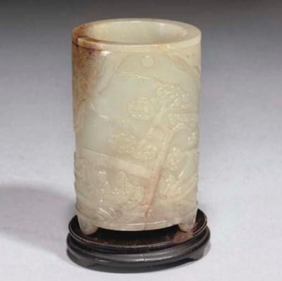 A small Chinese pale celadon j