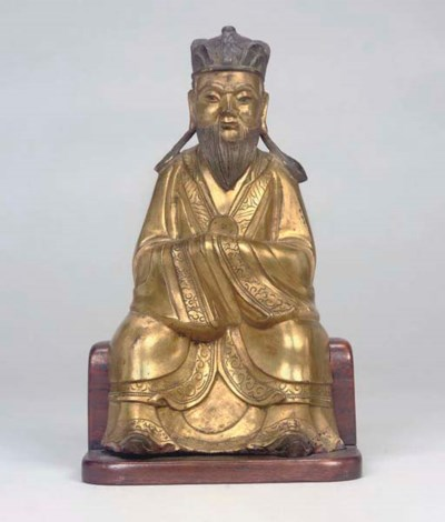 A Chinese gilt-bronze model of