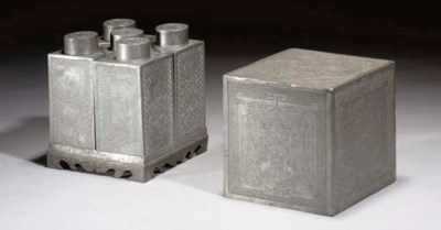 A Chinese metal square-section