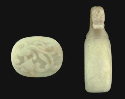 A Chinese white jade oval belt