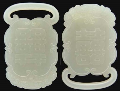 A pair of Chinese pale celadon