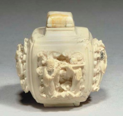 A Chinese ivory square-section