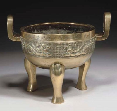 A Chinese brass tripod censer,