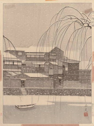 A Japanese woodblock print 'Wi
