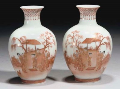 A pair of miniature Chinese ir