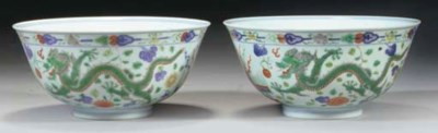 A pair of Chinese wucai 'drago
