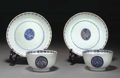 A pair of Chinese Portuguese m