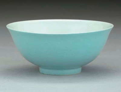 A Chinese turquoise glazed bow